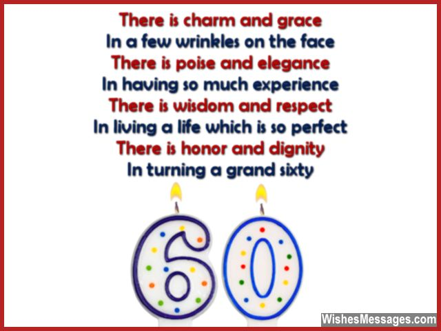 60th Birthday Poems WishesMessages
