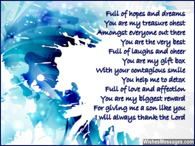 Cute poem quote to say I Love You to son from mom and dad