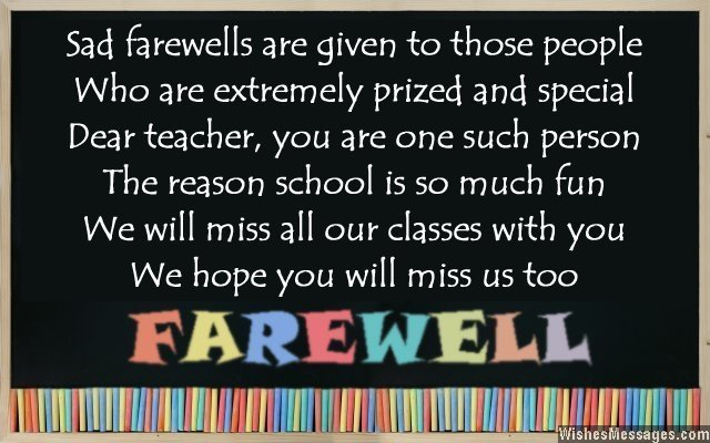 Farewell card message poem for teacher