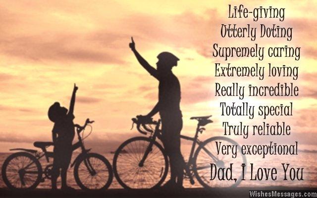 I love you poem for dad