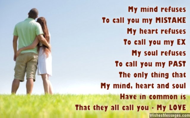 I Love You Husband Images I love you quote to ex-husband