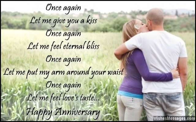 First anniversary card message to wife from husband