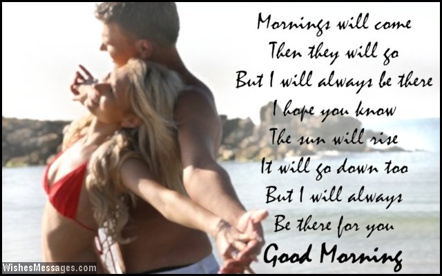 Good Morning Poems For Him Romantic good morning poem for