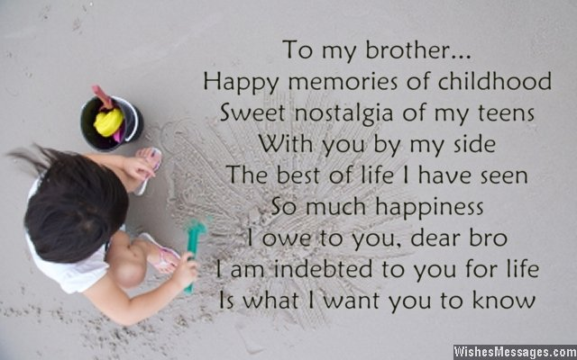 Sweet I love you poem for brother