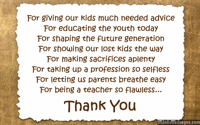 inspirational thank you message to teacher from parents