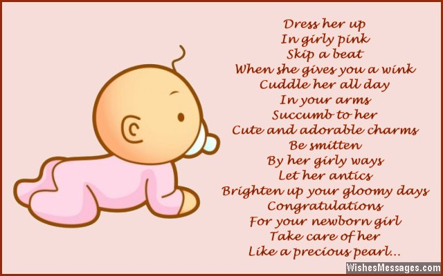 Cute greeting card poem for a baby girl