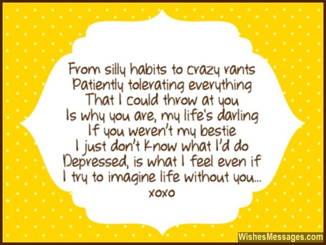 Friendships day poem xoxo thanks for being my friend