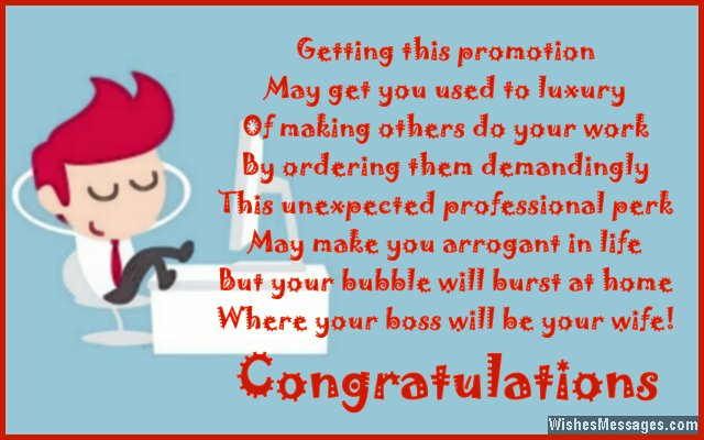 Funny job promotion greeting card message