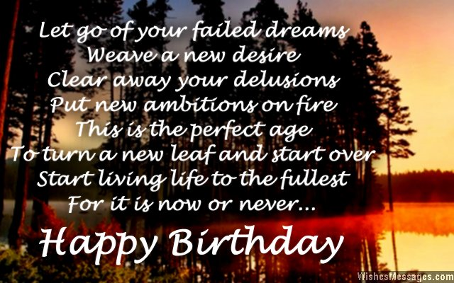 Inspirational 35th birthday greeting card message