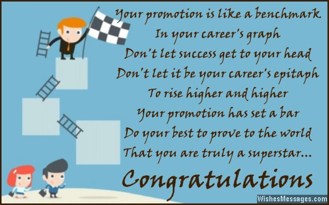 Inspirational job promotion poem for colleagues and boss