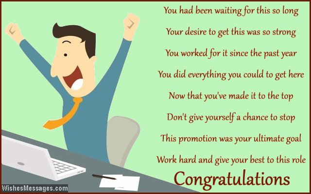 Poem to say congratulations for job promotion