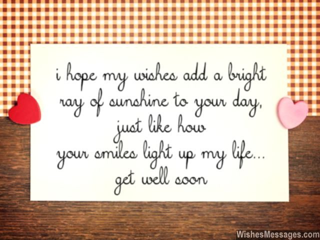 Get well soon sunshine your smiles light up my life card message