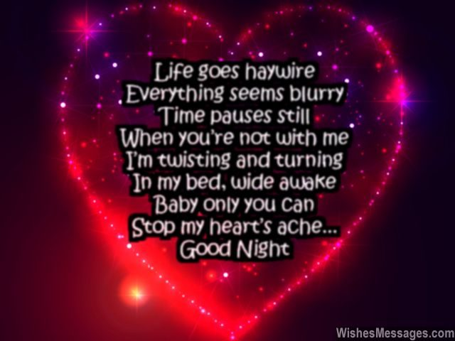 Cute good night poem for her girlfriend boyfriend