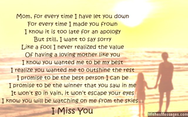 I Miss You Poems for Mom after Death: Missing You Poems to ...