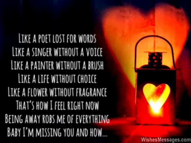 Sweet missing you poems for her romantic words