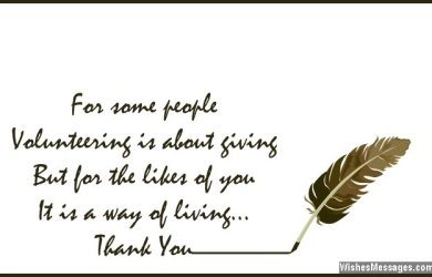 Thank you quote for volunteers and volunteering