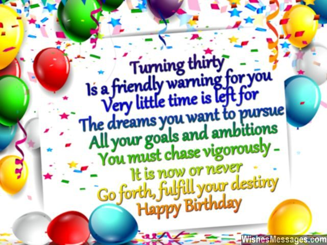 30th birthday poem greeting card message