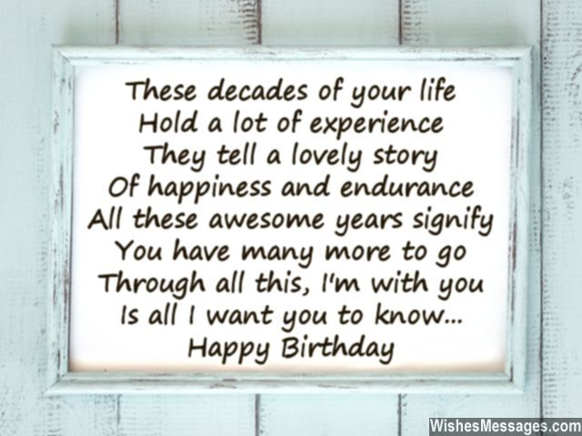 30th Birthday Poems – WishesMessages.com