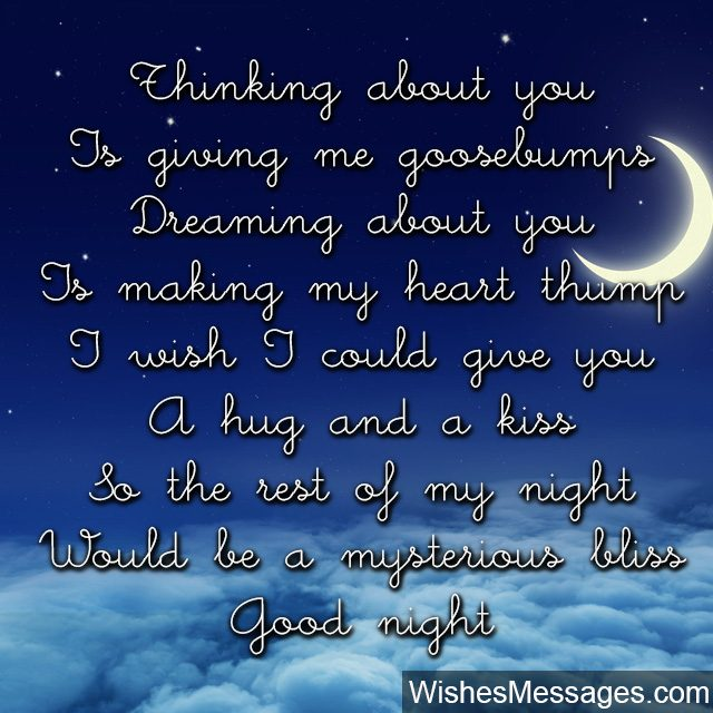 Cute good night poem for him goosebumps heart thump