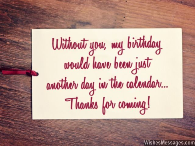 Thank You Messages for Coming to a Birthday Party: Quotes and ...
