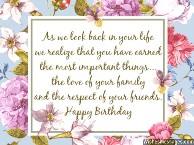 Insurance Quote For 19 Year Old Female: 60th Birthday Wishes: Quotes And Messages