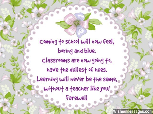 Cute farewell message for a teacher greeting card quote
