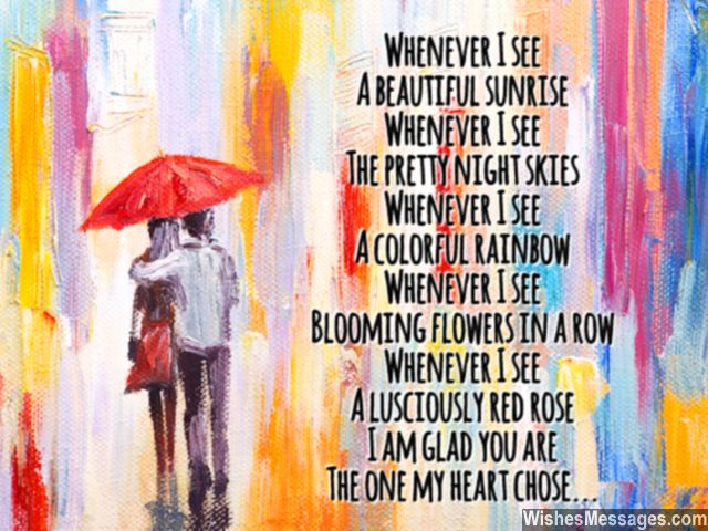 Cute poem for a girl quotes to ask her out