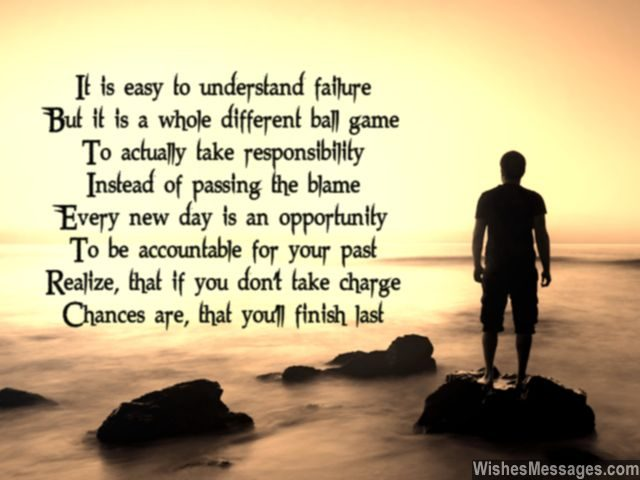 Failure poem motivation to take responsibility in life