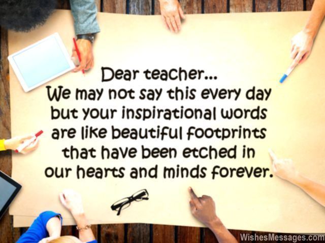 Thank You Notes For Teacher Messages And Quotes  WishesmessagesCom