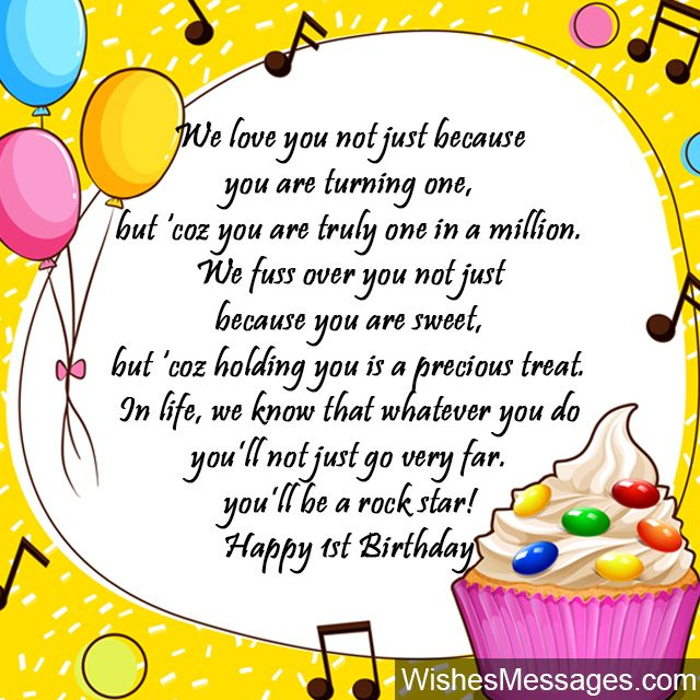 1st Birthday Wishes For One Year Old Happy Message