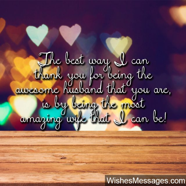 Cute message for husband thank you for being awesome