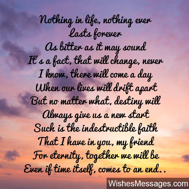 Friends Forever Poem About Destiny And Faith In Friendship