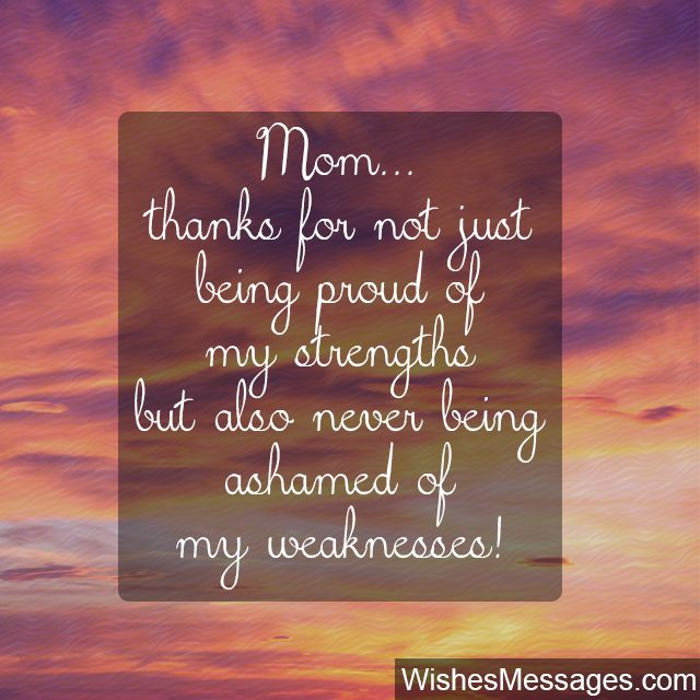 Quote For My Mom To Thank: I Love You Messages For Mom: Quotes