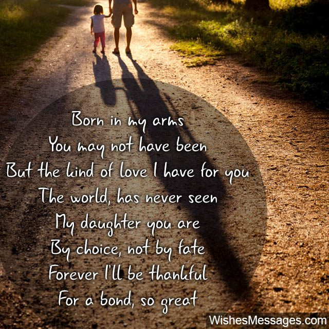 Birthday Poems for Stepdaughter – WishesMessages com