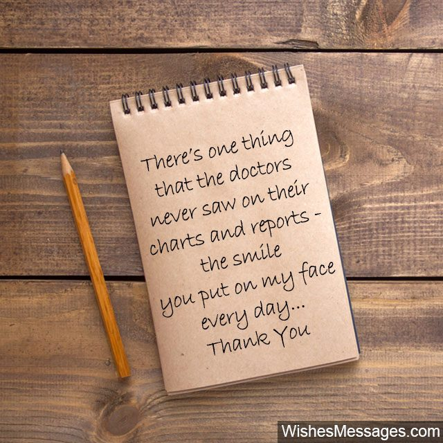 Thank You Notes for Nurses: Quotes and Messages to say ...